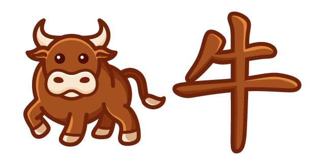 zodiac-ox-cursor-pack